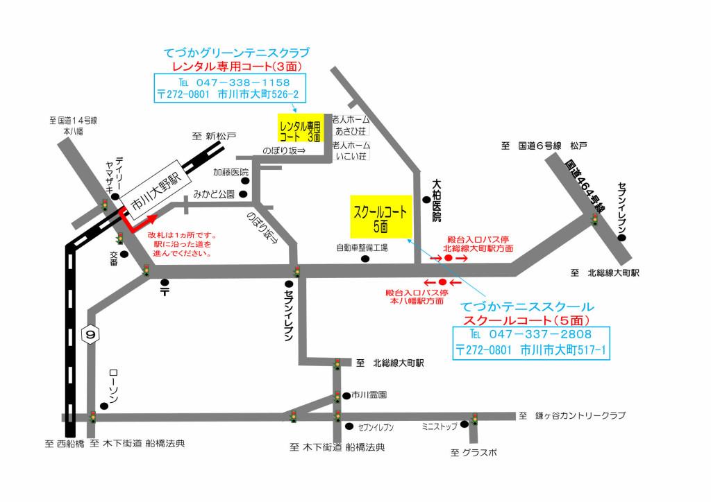 マップ【レンタルコート用】2016_001